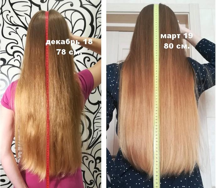 Planet spa altai для роста волос thumbnail